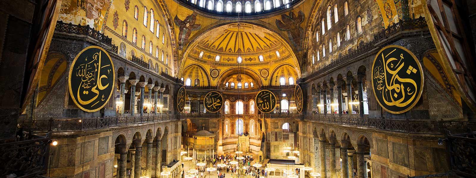 Hagia Sophia Museum, Istanbul Turkey