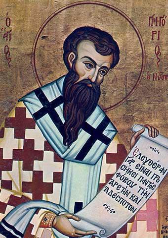 Saint Gregory of Nyysa Cappadocia