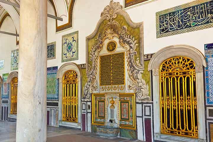 Topkapi Palace Entrance Istanbul