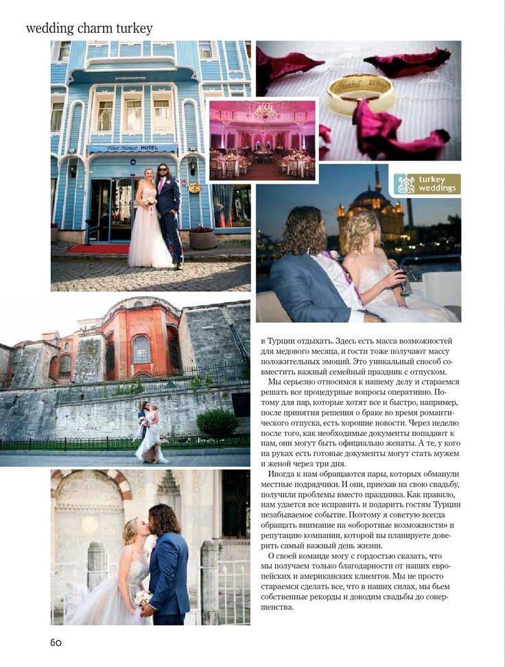 Wedding Vows Honeymoons