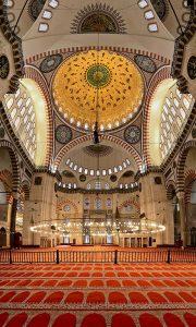 Suleymaniye Mosque Columns