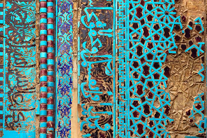 Konya Ince Minaret Medrese Mosaics