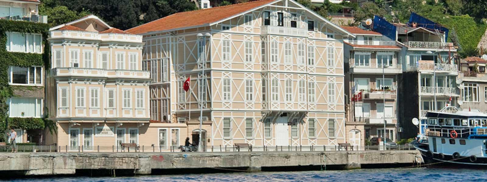 Sadberk Hanim Museum Istanbul