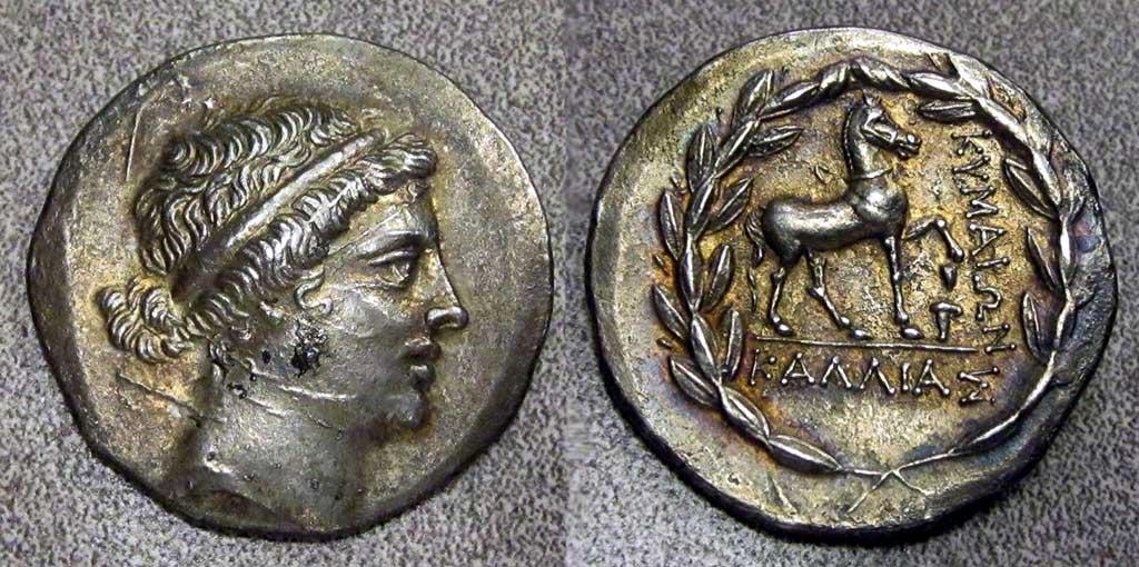 Hesiod Kyme Coin