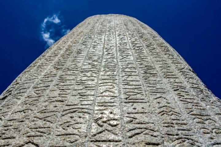 Orkhon (Orhun) Inscriptions