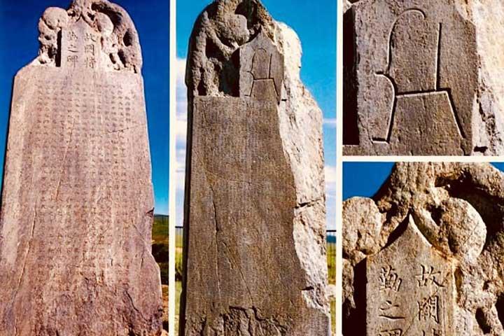 Turkic Inscriptions